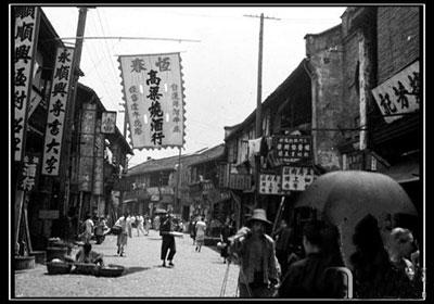 """""""当垆仍是卓文君""""上海前世是老酒"""