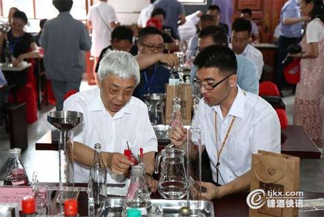 第16届中国酒业论坛社群峰会在江西召开