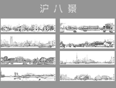 """民俗专家仲富兰教授谈谈-醉上海系列之""""新八景图"""""""