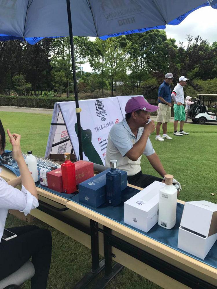 2017上海务酒业与高尔夫的亲密合作,共创美好未来.