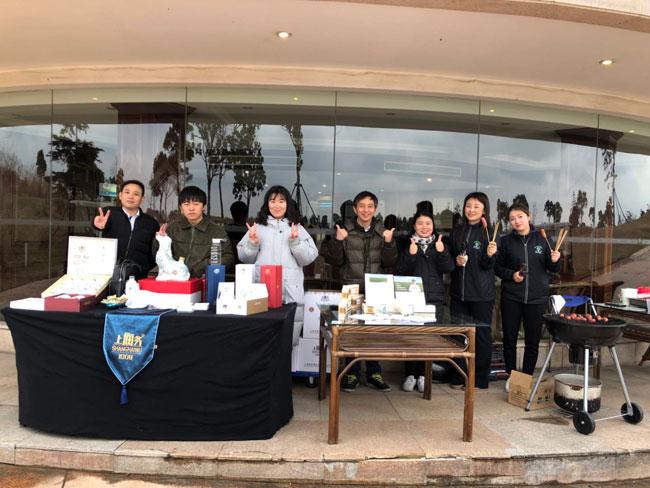 2018上海务与高尔夫合作 3月记